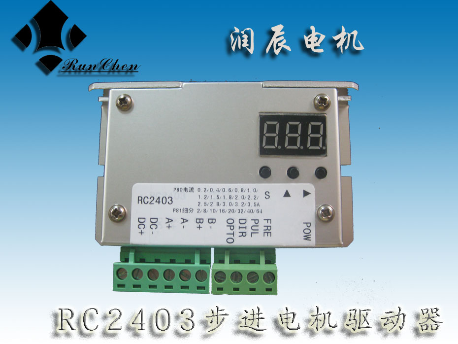 Rc2403 stepper motor driver 3.5a motor mystery msf 2403
