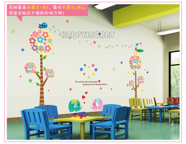 Classroom Wallpaper Design : Creative diy removable kids room bedroom classroom