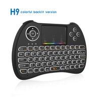 H9 RGB retroiluminación del teclado 2.4 GHz teclado inalámbrico con touchpad QWERTY inglés VERSON para Televisiones inteligentes caja portátil naranja PI PC