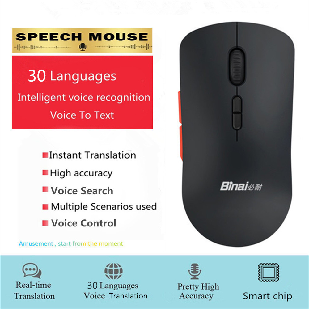 US $39 98 50% OFF|Binai Instant Voice Translator Mouse Portable Language  Translator Input to PC Smart Device For English French Russian Spanish-in