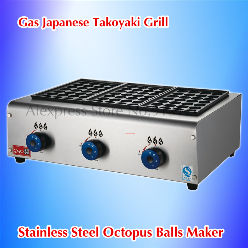 Octopus Ball Machine Gas Stove Device TAKOYAKI Grill Meatballs Baker Cooking Stove Machine 84 Molds 84 balls fried octopus dumplings grill machine japanese yakitori takoyaki gas griddle cooking octopus ball