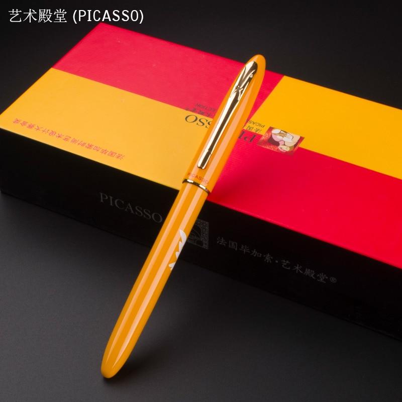 Art Palace 606 PICASSO Orange Gold Clip peace dove fountain pen