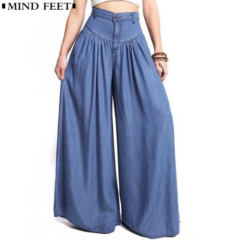 MIND FEET Women   Wide     Leg     Pants   Plus Size Vintage High Waist Patchwork Harajuku Big Hem Jeans Loose Casual Denim Trousers Autumn
