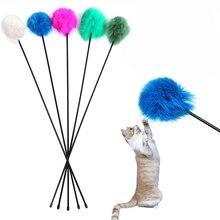 Высокое качество котенок кошка Pet игрушка палочки логические стержни кролик волос мяч интерактивная играть забавная FM1051