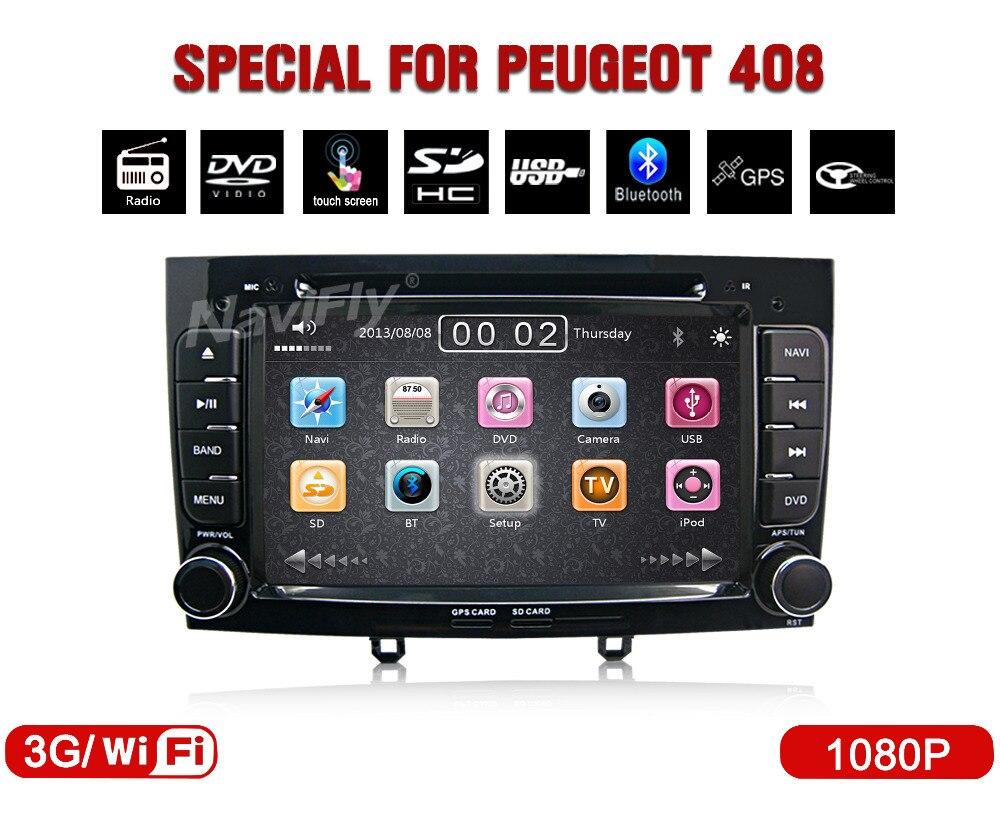 Gratis verzending 7 speciale auto dvd autoradio speler voor peugeot 408 308 met