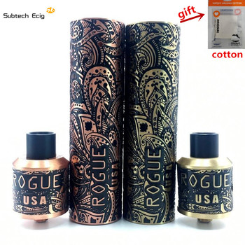 Rogue Mod Kit E Cigarette Mechanical Mod Best Vape Mod Kits High Quality Rogue Mech Mods Carved 18650 Mechanical Mods vape pen e cigarette mech mod kit built in 18650