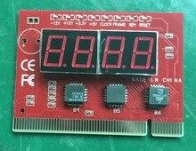 Промо-акция! Диагностическая почтовая карта USB Mini PCI E PCI LPC анализатор ПК тестер