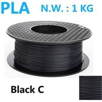 Black color PLA 3d printer filament high strength 1kg pla filament impressora 3d filamento 1.75mm 3d pen plasti filament