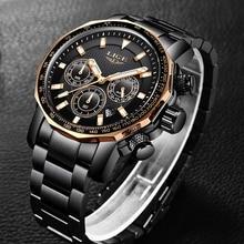 Business Watch Quartz Large Dial Clock LIGE9913