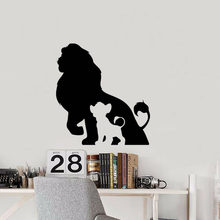 Kids Lion King Wall Decals Personalised Baby Room Kids Bedroom Home Decoration Vinyl Wall Stickers Removable Nursery Mural S308(China)