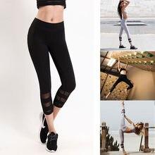 дешево!  Брюки с высокой талией Tummy Control Тренировочные брюки для женщин Стрейч Мягкие брюки с высокой