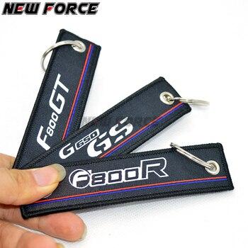 הגעה חדשה רקמת מפתח מחזיק שרשרת אוסף Keychain עבור BMW F800R F800GT G650GS G650 GS אופנוע תג Keyring