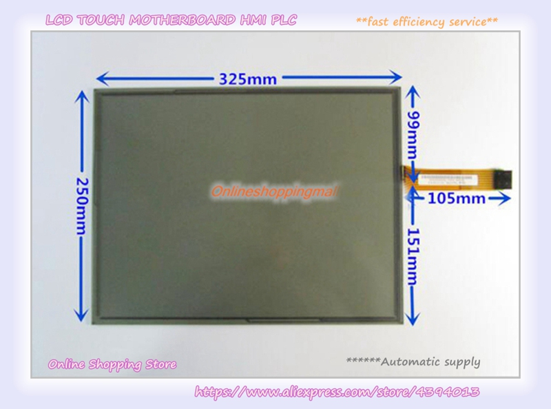 New 15 inch 8 wire resistive screen 325*250 for AMT9535 touch panel glass