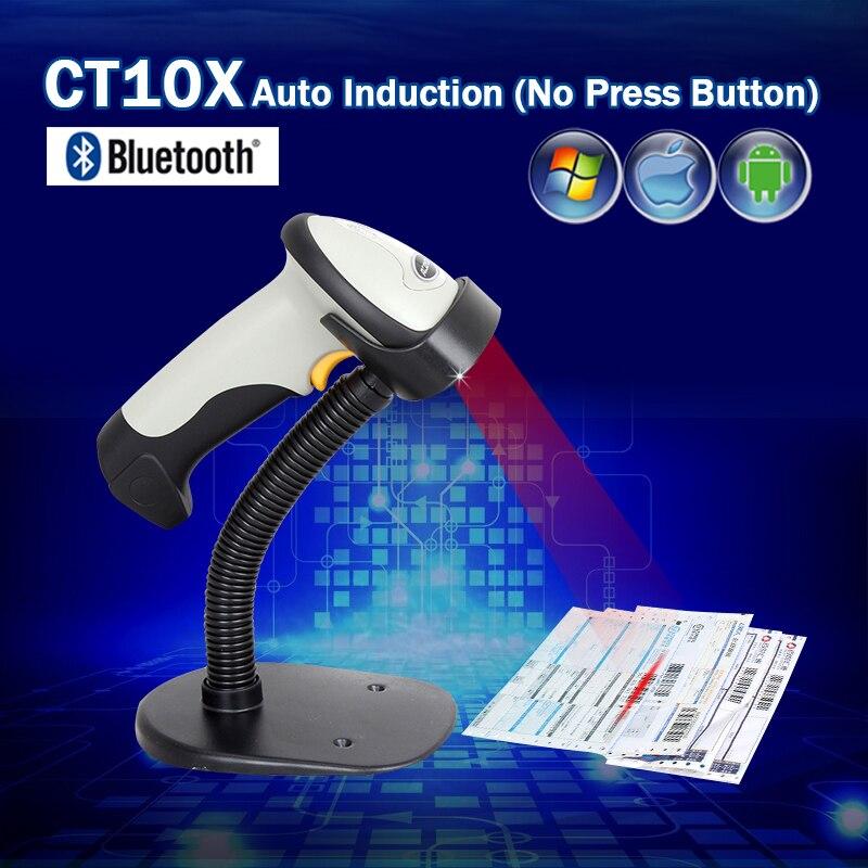 CT10X Bluetooth Wireless Scanner 1D Bar Code Scanner Auto Scanning 1D Code Reader Portable Handheld Scanner W/Holder Scanner