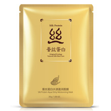 Silk Protein Whitening Face Mask Moisturizing Nourish Face A