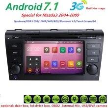 2DIN 1024*600 Quadcore Android7.1 Fit MAZDA3 2004-2009 автомобилей Мониторы dvd-плеер навигации GPS Радио Canbus рулевого управления колеса DVR Географические карты
