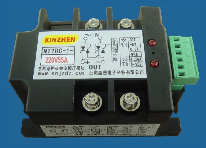 Single-phase bridge thyristor DC rectifier and voltage regulator MT2DC-1-220V55ASingle-phase bridge thyristor DC rectifier and voltage regulator MT2DC-1-220V55A