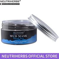 NEUTRIHERBS Dead Sea Mud Black Mask Blackhead Remover Peel off Facial Mask Face Cleanser Anti Acne Masker 250g/pc