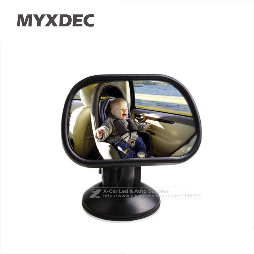 Universal Car Back Seat Safety View Mirror Baby Rear Mirror Car Interior Baby Child Kids Monitor Safety Seats Mirror