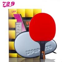 Хорошее качество семь звезд Настольный теннис ballfriendship 729 Оригинал Настольный теннис ракетка с резиновыми + сумка комплект пунктов-В пинг-по...