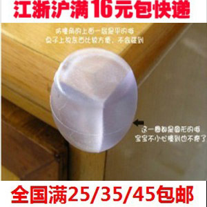 baby safe supplies dining table supplies Corner protective Corner Guards 30pcs/lot free shipping