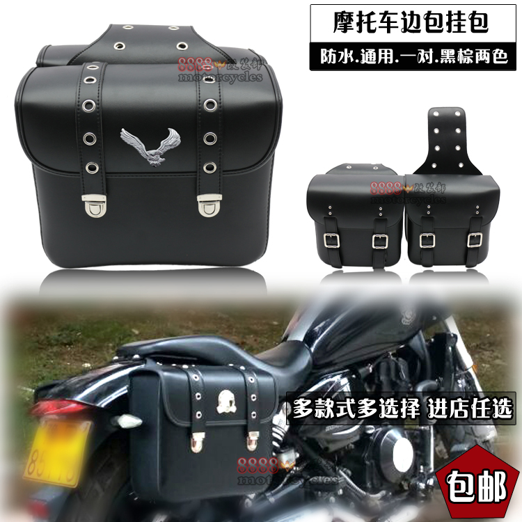 Borsa da sella per moto Borsa da sella Prince Regal Raptor cruise vehicle side box bordo cavaliere da moto
