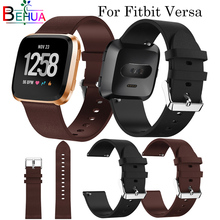 Soft Leather watchband For Fitbit Versa Smart watch Replacement fashion Strap Bracelet Wristband Band For Fitbit Versa size 22mm недорого