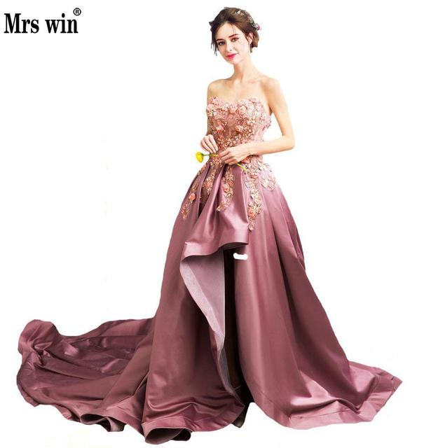 Aliexpress.com : Buy Evening Dress 2017 New Fashion Strapless Court ...