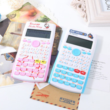 KT-82MS 12 Digits 2-Line Scientific student school Calculator with Button Battery Calculator for Mathematics examinations