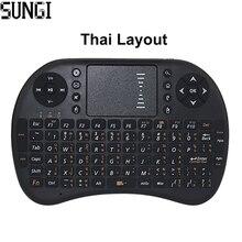 Thai Version Language 2 4 GHz Mini font b Wireless b font font b Keyboard b