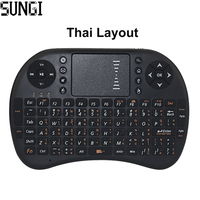 Thai Version Sprache 2,4 GHz Mini Drahtlose Tastatur Fernbedienung Luft Mouse Control Touchpad Für Android TV Box Tablet PC Laptop