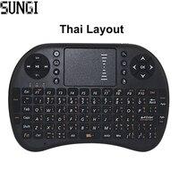 Versão Thai Language 2.4 GHz Mini Teclado Sem Fio Air Mouse Touchpad Controle Remoto Para TV Box Android Tablet PC Laptop