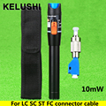 KELUSHI FTTH fibra óptica laser tester óptico láser LC/FC/SC/ST Adaptador de cable de fibra optica visual fault locator 10 MW CATV