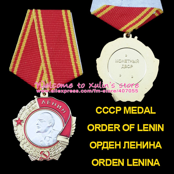 XDM0023 КЦХП орден СССР Ленин досоветская военная медаль Россия военные украшения КЦХП человек золотые бейджи