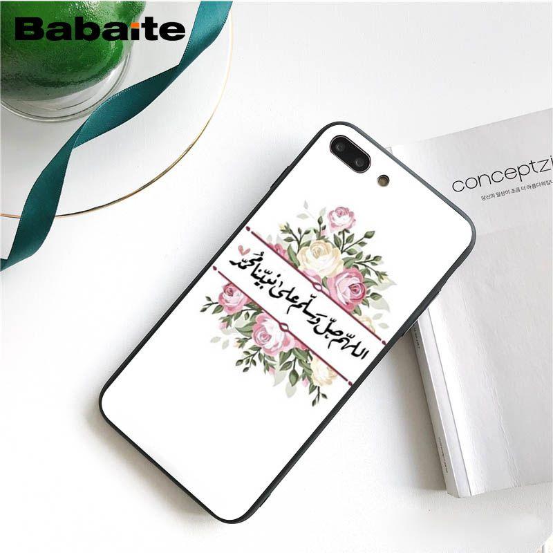 Babaite Muslim Islam Bismillah Allah Phone Case for iphone 11 Pro 11Pro Max 6S 6plus 7 7plus 8 8Plus X Xs MAX 5 5S XR