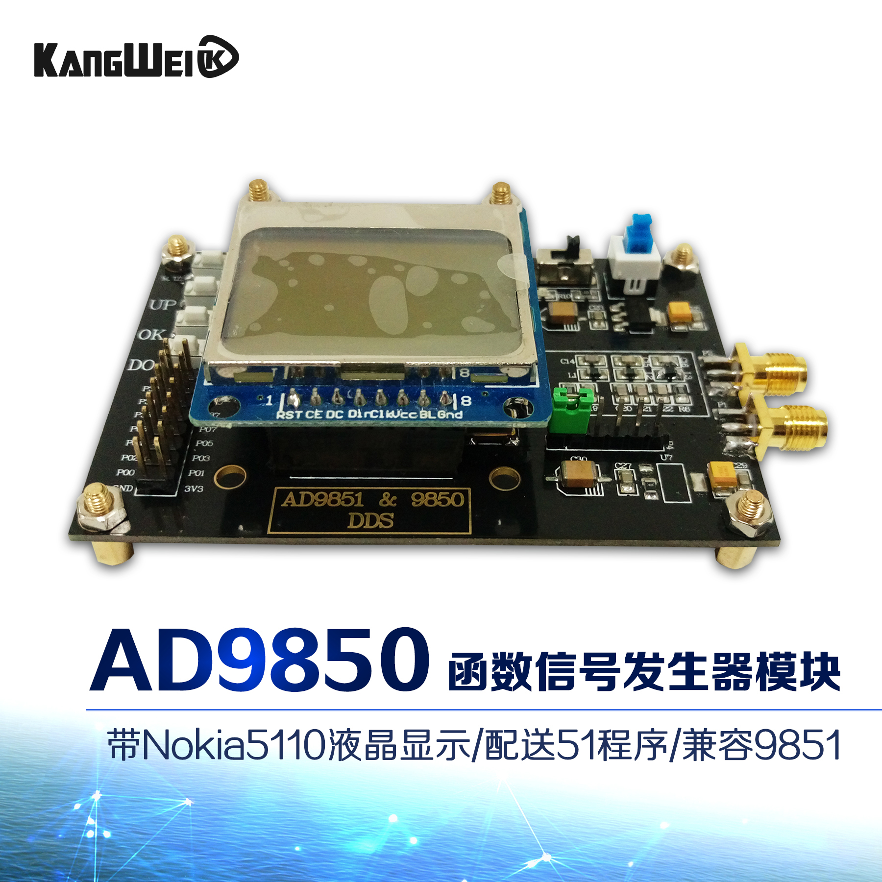 AD9850 module DDS function signal generator is compatible with 9851 band Nokia5110 signal generator dds module dds signal source ad9850 0 30m