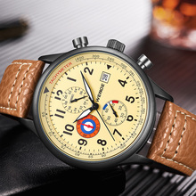 WEIDE Men Fashion Casual Quartz Analog Display Compass Chronograph Genuine Brown Leather Strap Wristwatches Relogio Masculino