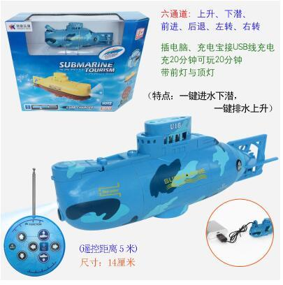 Factory Supply Mini RC Submarine 3CH Remote Control Toy With USB Cable Blue Toys For Children Kids Christmas Gift RC40-2