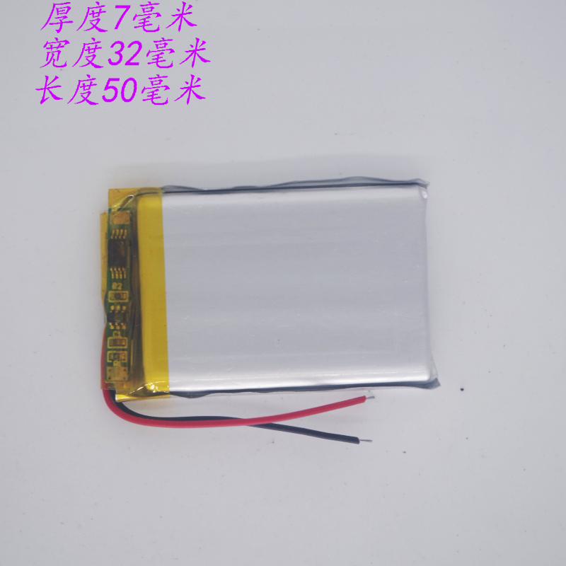 <font><b>3</b></font>.7v li po li-ion batteries lithium polymer battery <font><b>3</b></font> <font><b>7</b></font> <font><b>v</b></font> lipo li ion rechargeable lithium-ion for 703250 navigator smart home image