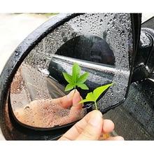 1 пара автомобиля анти вода туман пленка анти туман покрытие непромокаемые гидрофобные заднего вида зеркальная защитная пленка Лидер продаж