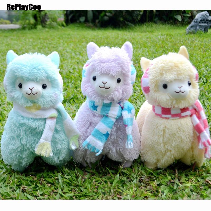 Kawaii Japanese Alpacasso Plush Doll Big Cartoon Alpaca Toy for Baby GIFT 23cm