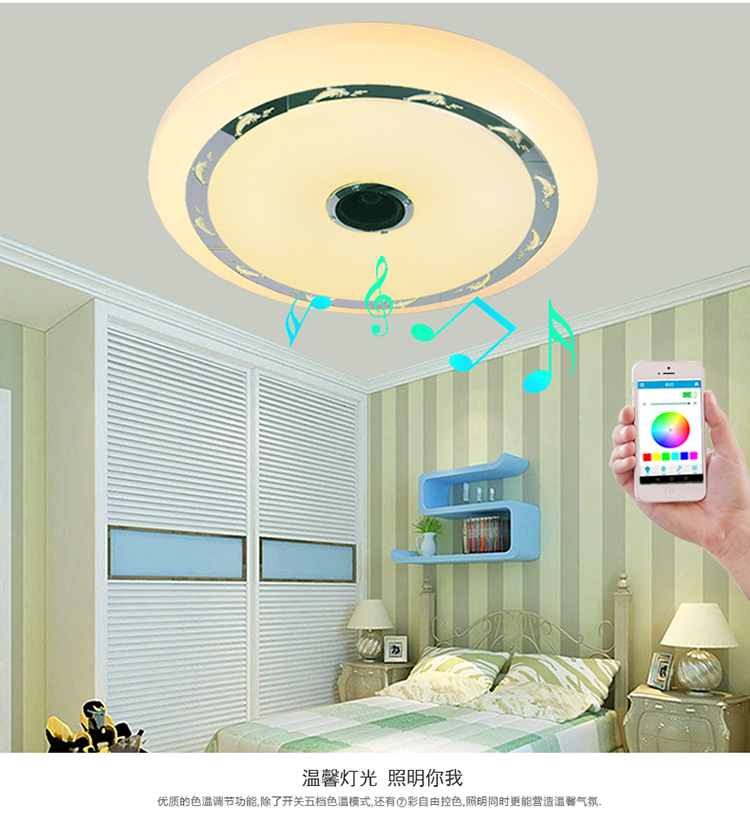 2017 New RGB Dimmable LED Ceiling Light with Bluetooth & Music 90-260V Modern LED Ceiling Lamp for Children Living room стоимость