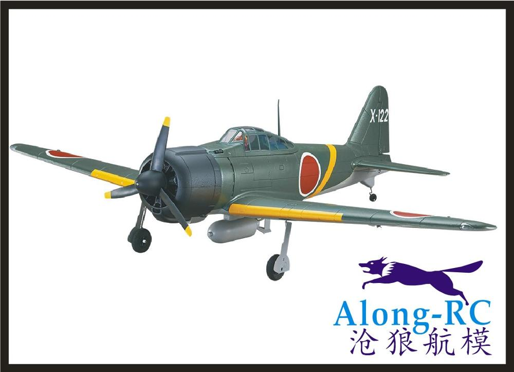 EPO RC plane World War II aircraft airplane RC MODEL HOBBY TOY HOT SELL A6M2 ZERO