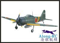 EPO RC самолет Второй мировой войны модель ру аэроплана хобби игрушка Горячая продажа A6M2 истребитель Зеро (есть набор или PNP набор)