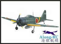 EPO RC plane World War II aircraft airplane RC MODEL HOBBY TOY HOT SELL A6M2 ZERO Fighter (have kit set or PNP set )