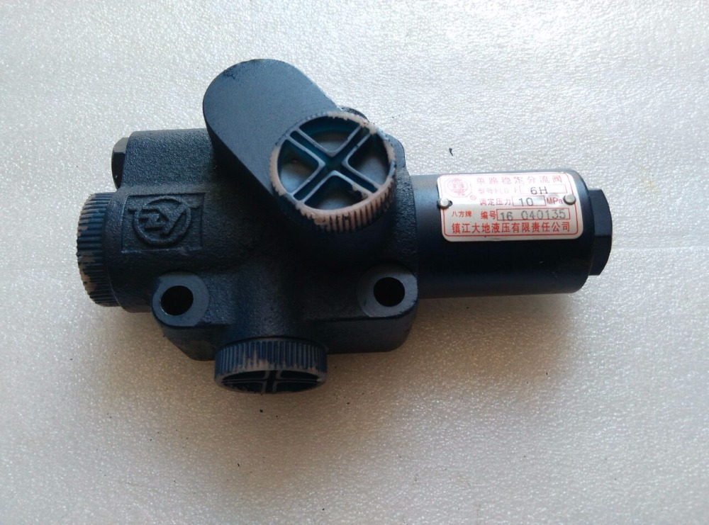 Dongfeng tractor parts, the DF354, valve control assembly-single vent rice cooker parts steam pressure release valve