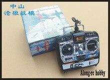 8CH симулятор на радиоуправлении настоящий полет вертолет 3D самолет Мультикоптер Quad симулятор 0908A режим 1 или режим 2 с CD-диск G7