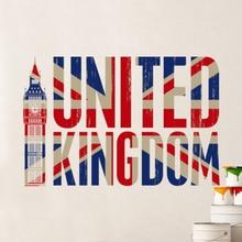 United Kingdom Illustration Globe Earth Country Wall Vinyl Sticker Custom Made Home Decoration Fashion Design Pvc