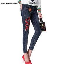 Для женщин змея Вышивка карандаш джинсы обувь для женщин 2017 г. Весна Модные Узкие Высокая Талия Джинсы для женщин для Для женщин