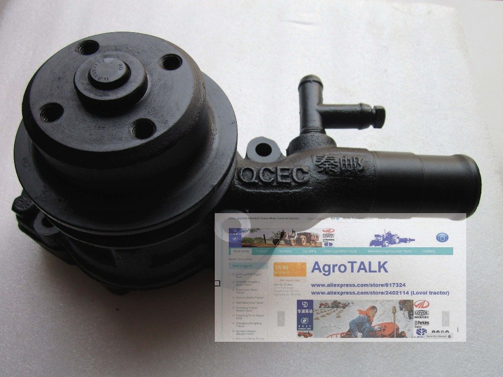 Quanchai QC385T for Foton tractor FT244 FT254, the water pump quanchai qc385t for foton tractor ft244 ft254 the set of fuel pipes as picture showed part number
